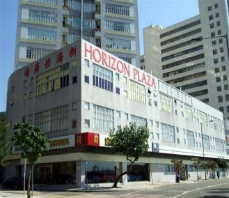 Horizon Plaza